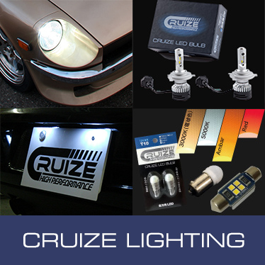 CRUIZE HID��LED�̐��i���C���i�b�v